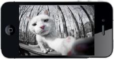 Camera AIR app