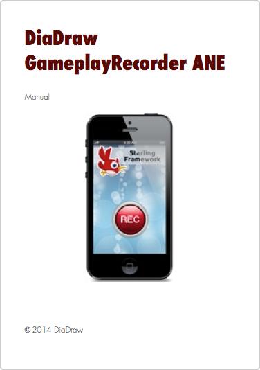GameplayRecorder_ManualFirstPage